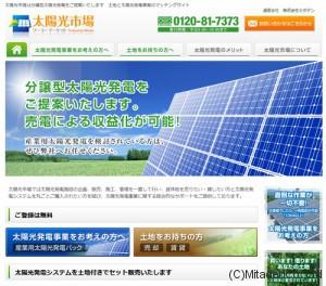 solarmarket_cap-300x264